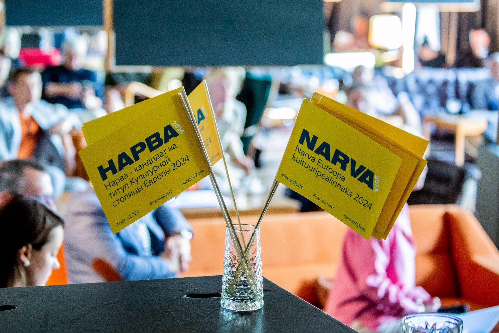 Narva 2024 (Aron Urb)